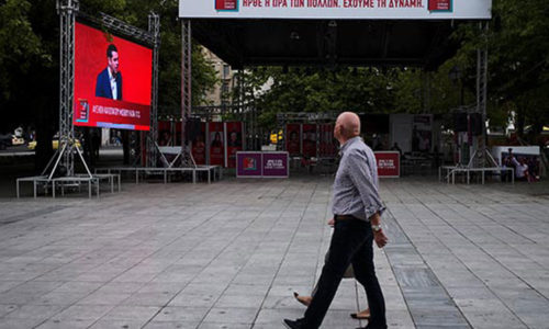 European Elections Are a Win, of Sorts, for Greece