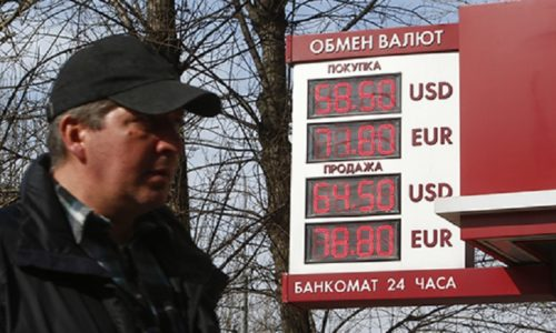 Lift Sanctions on Russia? Really?