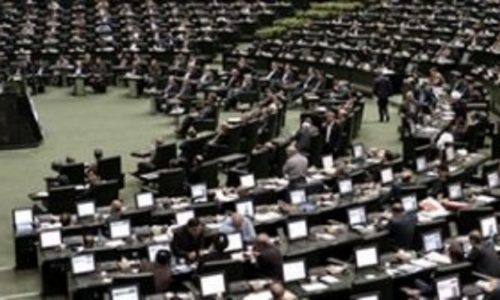 Candidates register for Iran's parliamentary election