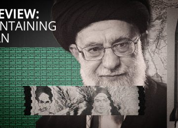 PreView: Containing Iran