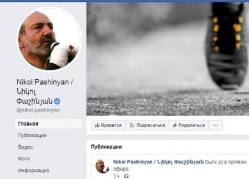 Great Armenia and Pashinyan's failed policy