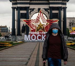 Podcast: Russian Foreign Policy in a Post-Pandemic World